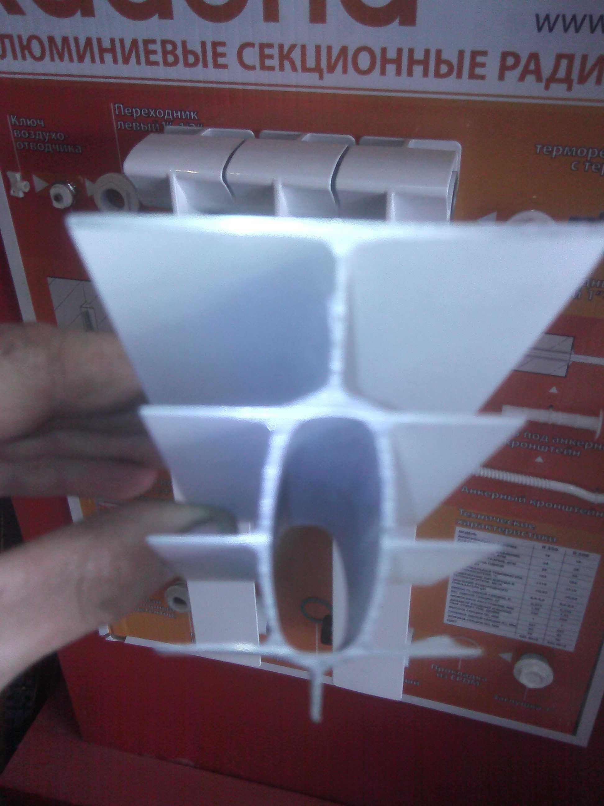 устройство алюминевого радиатора