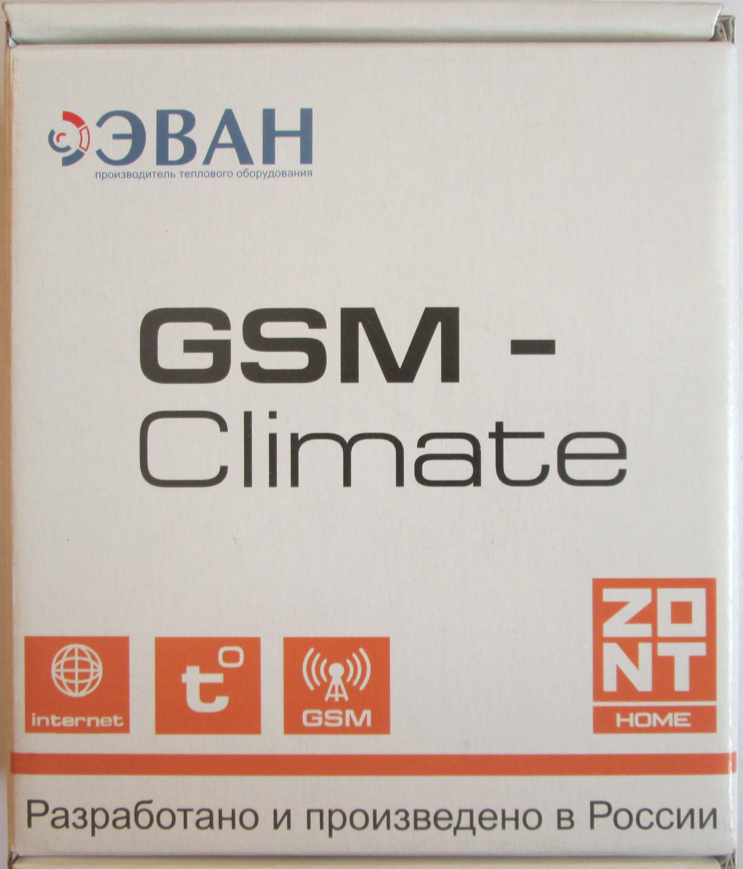 gsm модуль дистанционного управления котлами