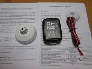 радиомодуль МЛ-489