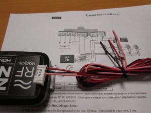 Подключение радиомодуля
