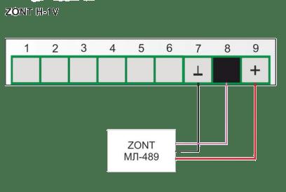 Радиомодуль ZONT МЛ-489