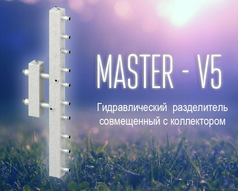 Master - V5