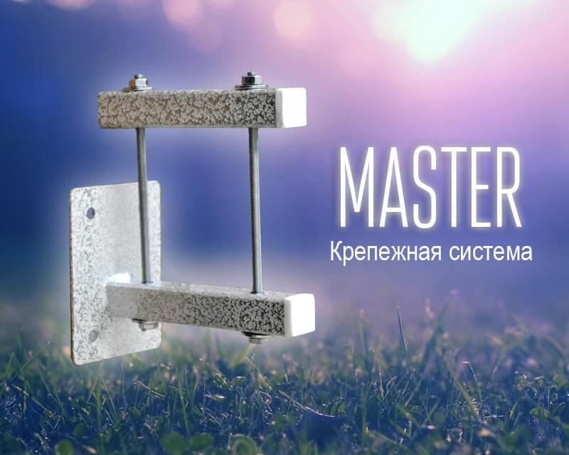Master - ks