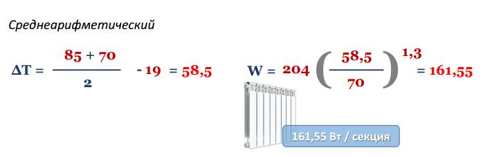 Ориентировочный расчет мощности котла,  приборов отопления и бойлера