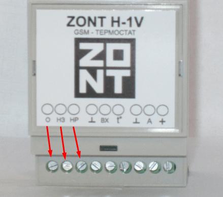 Три контакта подсоединяются непосредственно к отопительному прибору.
