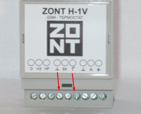 Аналоговый выход предназначен для подключения датчиков температуры.