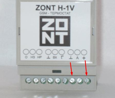 устройство подсоединяется сети электропитания