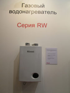 Газовый водонагреватель Серии RW