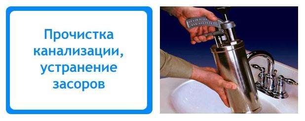 Профессиональный монтаж  отопления и водоснабжения в Москве и Московской области.