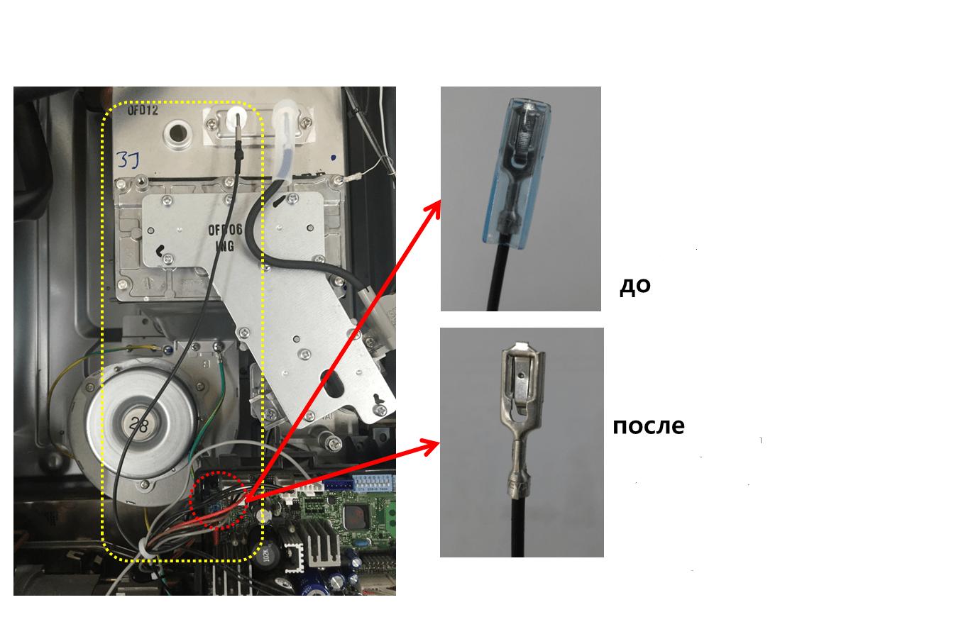 контакта провода датчика ионизации