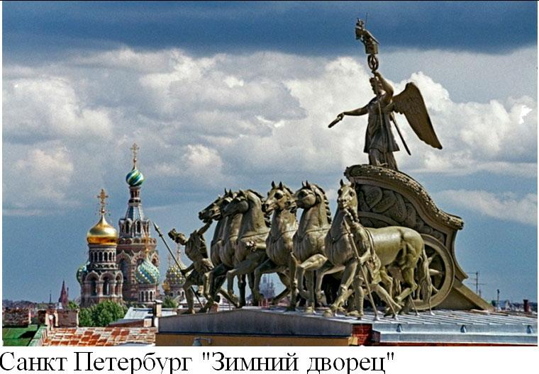 Какой котел нужен для очага в России
