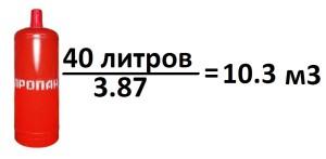 расчет количества газа
